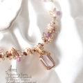 Ami Jewelry