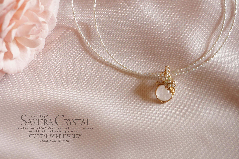 Sakura Crystal – 静岡校